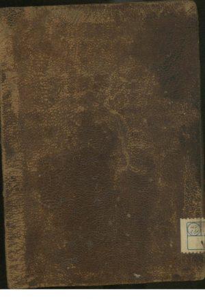 الوسيط في الاعراب؛محمد ابراهيم بن ابيطالب (قرن13 )
