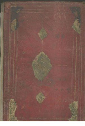 معتمد الشيعه(از: مولوي حسين علي خان.)