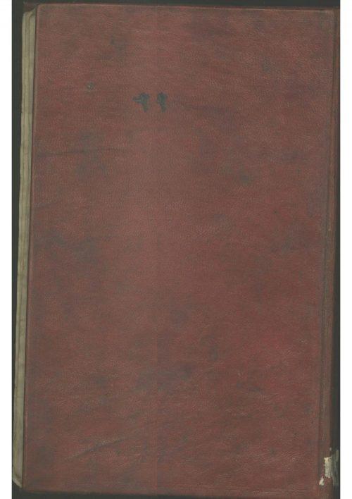 قانون (كتاب 1-4)(شيخالرئيس ابوعلي سينا.)
