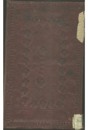 اختیارات مسیر القمر فی البروج؛نصیرالدین طوسی، محمد بن محمد،597 -672ق