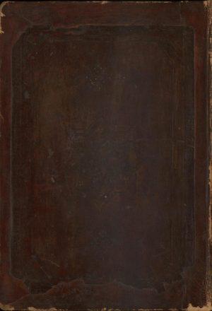 ارتشاف الضرب في لسان العرب؛ابو حيان اثيرالدين محمد بن يوسف غرناطي اندلسي (745ق.)