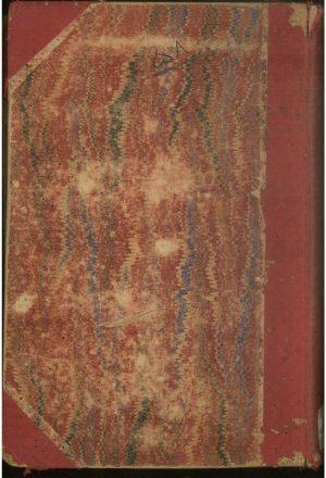 اعلام الاخبار من فقهاء مذهب النعمان المختار = طبقات الحنفيه؛محمود بن سليمان كفوي قسطنطيني رومي حنفي (990ق)