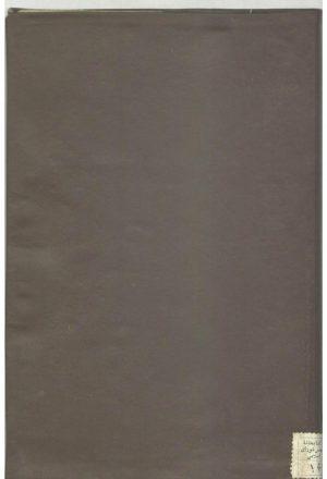 کتابچه دستورالعمل جمع و خرج میرزا ابراهیم آشتیانی تنخواه سالهای 1310 و 1311 و 1312 میرزا ابراهیم آشتیانی ملقب به معتمدالسلطنه