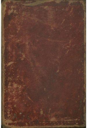 سعادتنامه؛سلطان محمد بن حیدر محمد سلطان علی گنابادی نعمتاللهی (1327ق.)