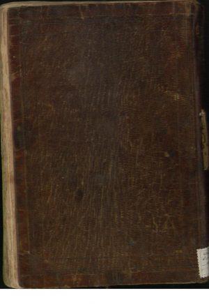 تحقيق الايمان و الاسلام؛ابو علي بن عبدالله مراغي (قرن12 ق.)