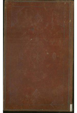 المجلي لمرآه المنجي؛محمد بن زينالدين علي بن ابي جمهور الاحسائي (قرن9 )