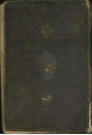 شرح زياره الجامعه الكبيره (از: شيخ احمد بن زينالدين احسائي (1241))