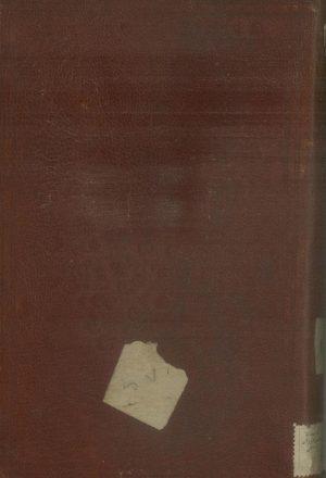 تاریخ طبرستان (از: بهاءالدین محمد بن حسن بن اسفندیار کاتب آملی)