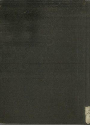 دیوان عطار؛عطار نیشابوری (672ق)