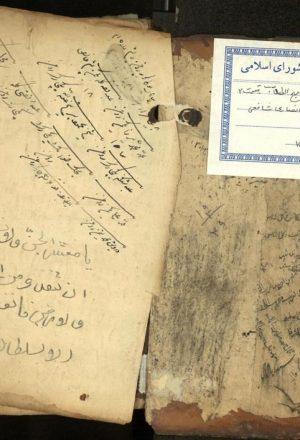 فتح الوهاب في شرح منهج الطلاب (2)؛ابو يحيح زكريا انصاري شافعي (قرن7 ق)