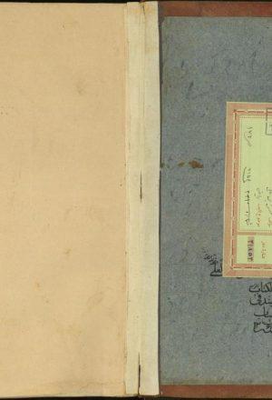 المرشد(از: حسن بن علي.)