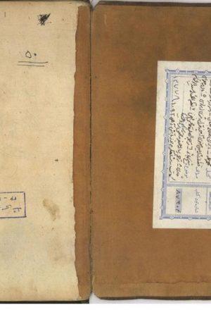 دیوان هلالی (منتخب - )؛نورالدین استرآبادی هلالی جغتایی (936ق)