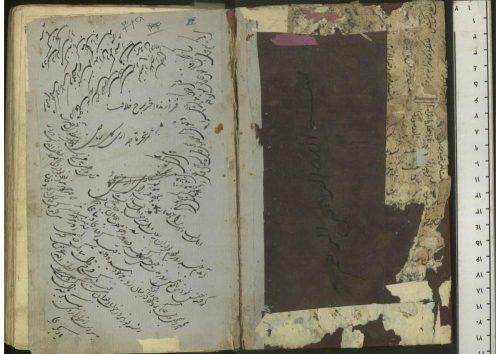 سنابرق في شرح البارق من الشرق؛جعفر بن ابي اسحاق دارابي كشفي (1267ق.)