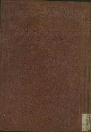 آغاز و انجام؛نصیرالدین طوسی، محمد بن محمد،597 -672ق