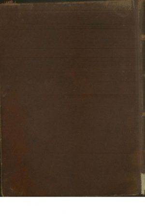 تحفه الغرائب؛محمد بن محمد تمیمی هروی