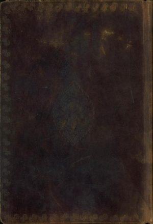 جلاء الاذهان و جلاء الاحزان = تفسیر گازر؛ابوالمحاسن حسین بن علی جرجانی