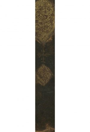 ترجمه و شرح دعای علوی مصری؛صدرالدین محمد بن محمدصادق حسینی (قرن12 ق)