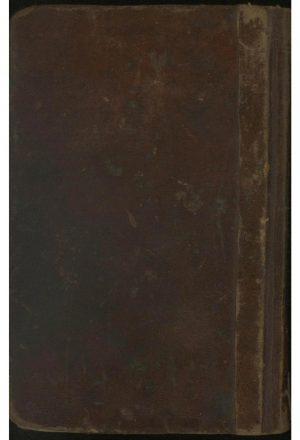 بهجه المباهج؛ابوسعید حسن بن حسین شیعی سبزواری (قرن8 ق)