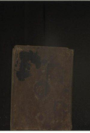 تفسير القرآن(ملاصدرا، محمد بن ابراهيم شيرازي)