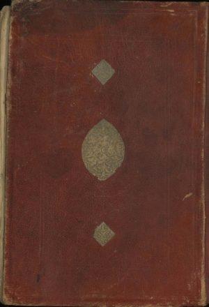 التيسير لشرح الجامع الصغير؛عبدالروف مناوي شافعي (1031ق)