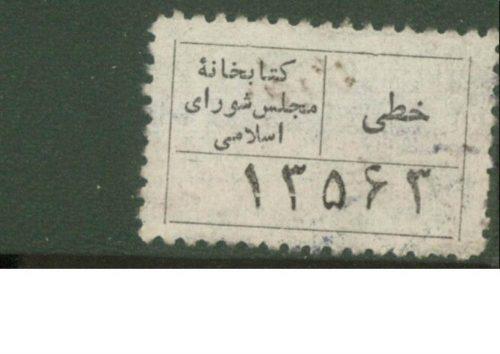 الاحكام الملخصه في حكم ماء الحمصه؛شرنبلاني، حسن بن عمار،994 -1069ق