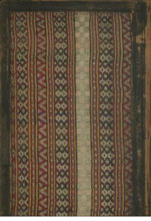 دیوان حافظ؛شمسالدین محمد حافظ شیرازی (قرن7 ق)