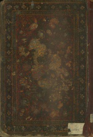دیوان خاوری؛میرزا فضلالله بن عبدالنبی شیرازی (1267ق)