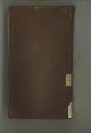 دیوان تارک شیرازی