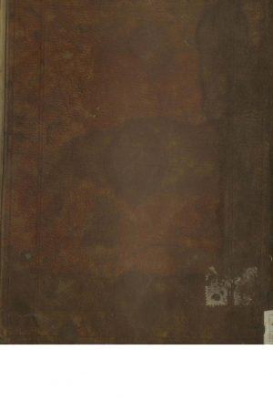 مفتاح سلیمانی(از: باقر بن حسن بن خلیفه سلطان.)