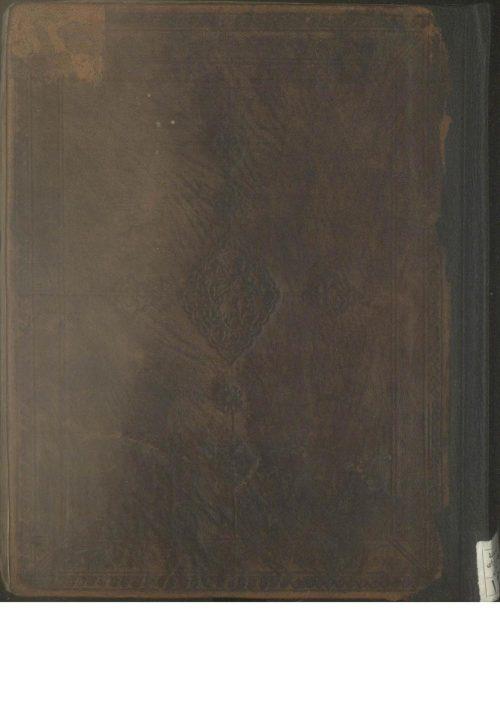 كتاب الحجر؛شيخ جعفر بن خضر جناجي نجفي، كاشفالغطاء (1228ق.)