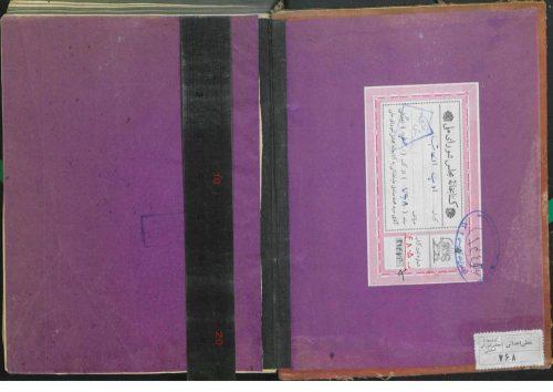 ادب الكاتب (از: ابومحمد عبدالله بن مسلم، معروف به ابن قتيبه)