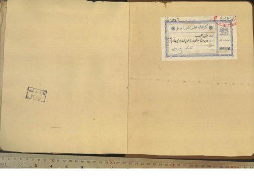 مغني اللبيب عن كتب الاعاريب؛ابنهشام، عبدالله بن يوسف (762ق)