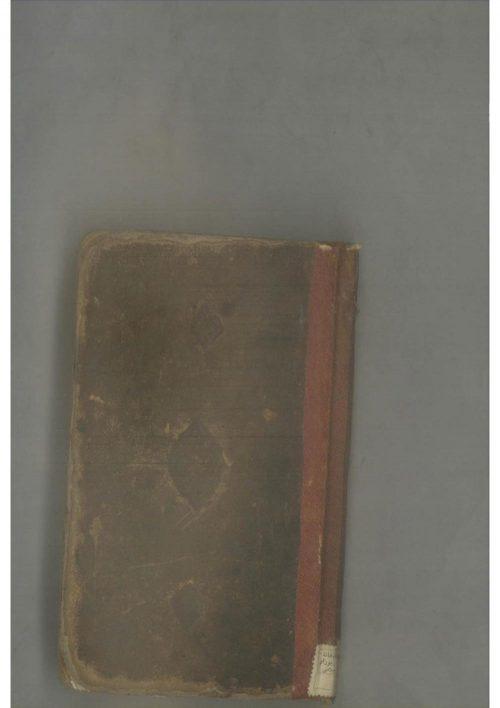 حدیقه الحقیقه و شریعه الطریقه = فخرینامه (انتخاب)؛سنائی (464-525ق)