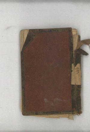 مفتاح الفلاح(از: شيخ بهايي محمدبن حسين بن عبدالصمد)