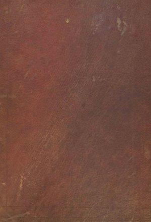 زهرالربيع(نعمه الله الموسوي الحسيني الجزايري ؛ كاتبمحمد حسين التبريزي)