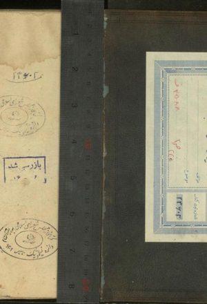 فراقنامه(سلمان ساوجی.)