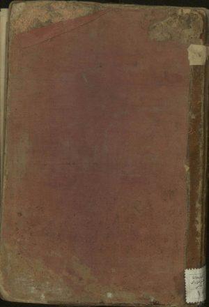 شرح الايساغوجي؛حسامالدين حسن كاتي (760ق.)