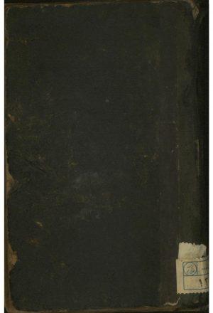 کتاب الارث؛نجمالشعرا محمدعلی رجاء زفرهای اصفهانی (1361ق)