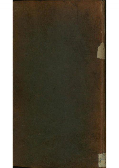 شرح دیوان انوری؛میرزا ابوالحسن فراهانی حسینی (1040ق)