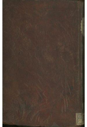 دوحه الاخبار في ذكر اخبار الاخيار و الاخيار الاخبار؛حاج مولي محمد شريف بن رضا شيرواني تبريزي (قرن13 )