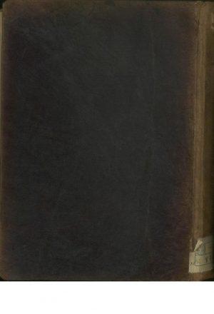جامع عباسی؛شیخ بهاءالدین محمد بن حسین عاملی (1031ق.)