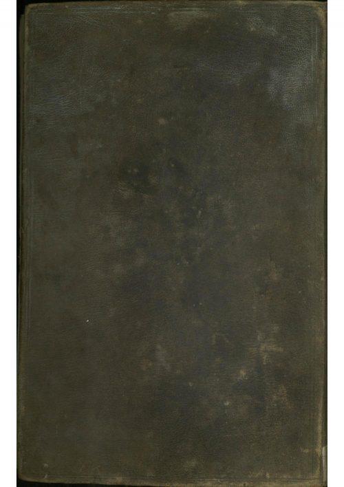 مشکوهالادب ناصری = ترجمه و شرح وفیاتالاعیان؛لسانالملک عباسقلیخان بن محمدتقی سپهر کاشانی (1342ق)