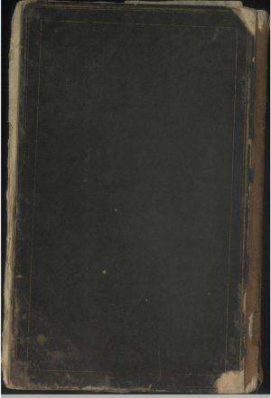 شفاء (جلد دوم)(از: ابن سينا حسين بن عبدالله (-428ق))