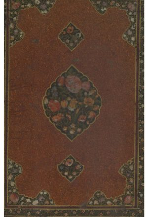 خمسه(از: نظامالدین الیاس گنجوی.)