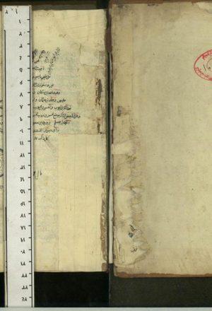 نجاه العباد؛محمدحسن بن محمدباقر صاحب جواهر (1266ق)