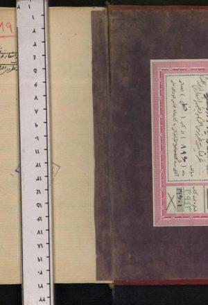 دیوان طرزی افشار؛طرزی افشار (قرن11 )