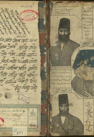 تاریخ نادری = جهانگشای نادری (از: میرزا محمد مهدی خان منشی استرآبادی (قرن 12ق))