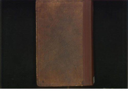 الصراح من الصحاح ؛جمالالدین ابوالفضل محمد بن عمر قرشی، جمال قرشی (681یا 696 یا700 ق.)