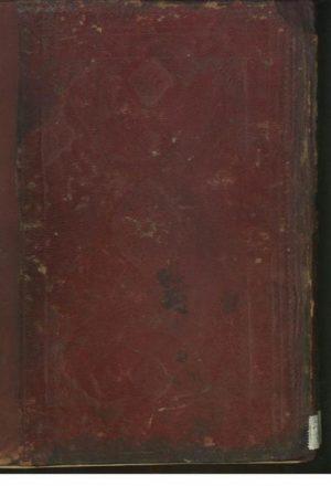 جواهر الكلام في شرح شرائع الاسلام؛محمد حسن بن باقر نجفي اصفهاني (1266ق.)