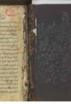انوار سهیلی(حسین بن علی واعظ کاشفی)